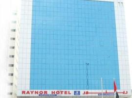 Hotel near Khor Fakkan
