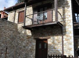 Hotel photo: Apostolia's Small House