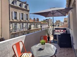 Foto do Hotel: LES APPARTEMENTS D'EDMOND ST SEBASTIEN