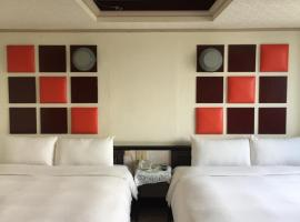 Hotel photo: King Lo Tung Hotel