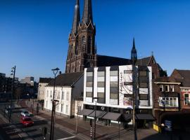 A picture of the hotel: City Hotel Tilburg
