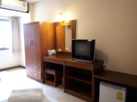 Хотел снимка: Nathon Residence Hotel