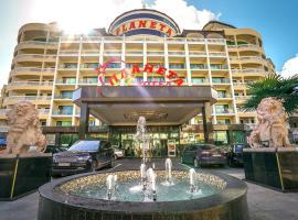 Hotel photo: Planeta Hotel & Aquapark - All Inclusive