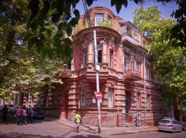 Hotel Photo: Valiko Hostel and Bar
