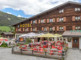 Hotel near 瑞士