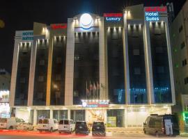 Hotel near Табук