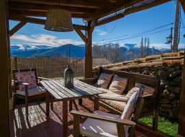 Hotel photo: Casa rural La Rasa
