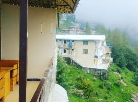 Hotel photo: Cabana 204-B