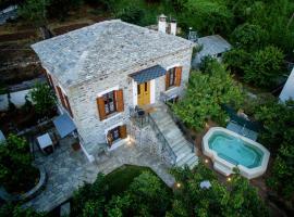 A picture of the hotel: Villa Erifili by Pelion Esties