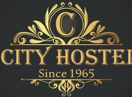 A picture of the hotel: City Hostel