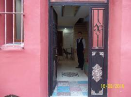Hotel photo: Kumpo House