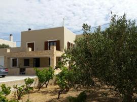 Hotel photo: Marria's Home 1