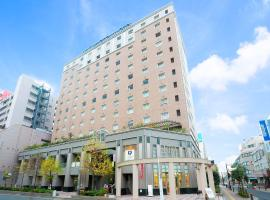 A picture of the hotel: Tachikawa Washington Hotel