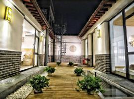 Hotel Foto: Bu Su Guest House