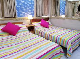 Hotel photo: LongWin Hotel