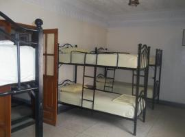 Hotel photo: avon Academy