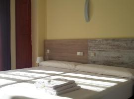 Hotel fotoğraf: Garaje Wifi Vigo Apartamento