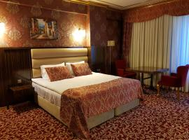 호텔 사진: Savona Otel Sivas