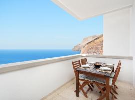 Хотел снимка: Anaga Gaviotas Beach