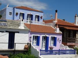 Hotel Foto: Elena's House