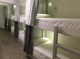 호텔 사진: Hostel Txalupa Getaria