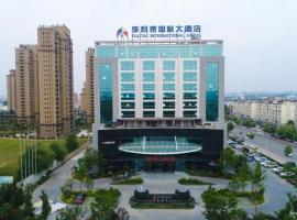 Ξενοδοχείο φωτογραφία: Fulitai International Hotel (Previous Ramada Plaza Yantai)
