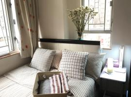 Hotel Foto: Warm and cozy big apartment next to wanchai MTR