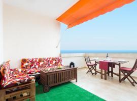 Ξενοδοχείο φωτογραφία: Playa Chica I