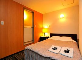 A picture of the hotel: Comfesta Inn Kabe