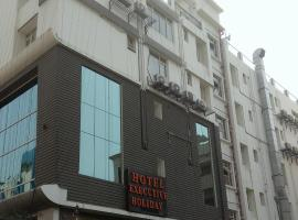 Hotel foto: Hotel Executive Holiday