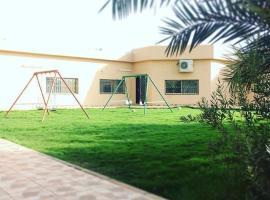 Hotel photo: استراحة السلام