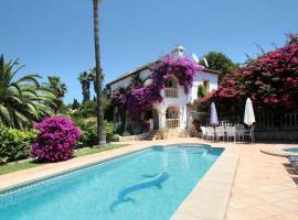 Hotel photo: Casa Martina