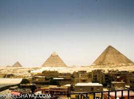 Hotel photo: Pyramids Plateau Inn