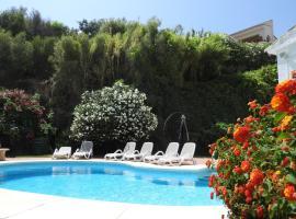 מלון צילום: Golden Springs