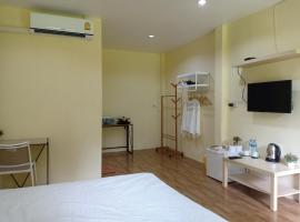 Hotel near Phuket Province