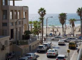 Hotel photo: HOLYGUEST HOSTEL #4- 2BR in front of the beach