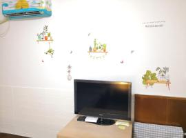 Hotel photo: Yijia North Europe Style Comfort Apartment Near Subway Station
