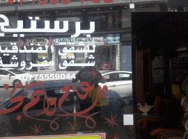 Hotel near Zarqa