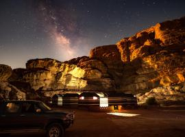 Hotel photo: Wadi Rum Green Desert