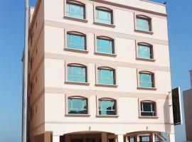 Photo de l'hôtel: Noor Plaza