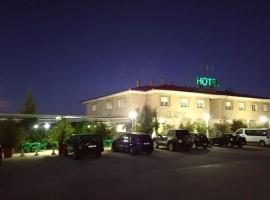 Hotel Photo: Hotel Sostenible La Laguna