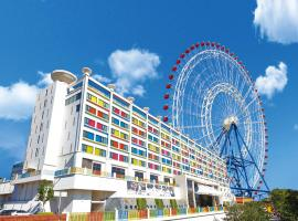 Hotel photo: Fullon Hotel LihPao Land
