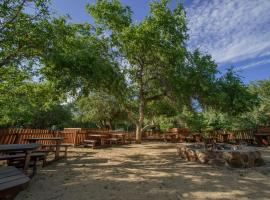 Hotel photo: Boulders Safari Lodge