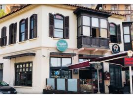 Hotel near Karabağlar