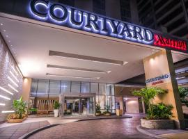 A picture of the hotel: Courtyard Bethesda Chevy Chase