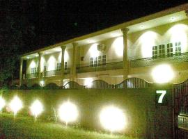 "Hotel photo: British Lodge ""Luxury Living"""