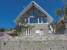 Hotel photo: Prodromos Village House