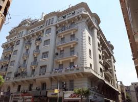 Hotel near カイロ
