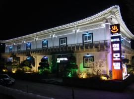 A picture of the hotel: Hill Motel