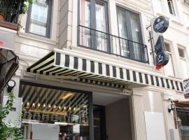 Hotel photo: Centrum Suites İstanbul